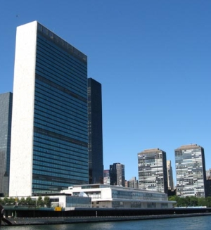 The United Nations complex on Manhattan's Turtle Bay